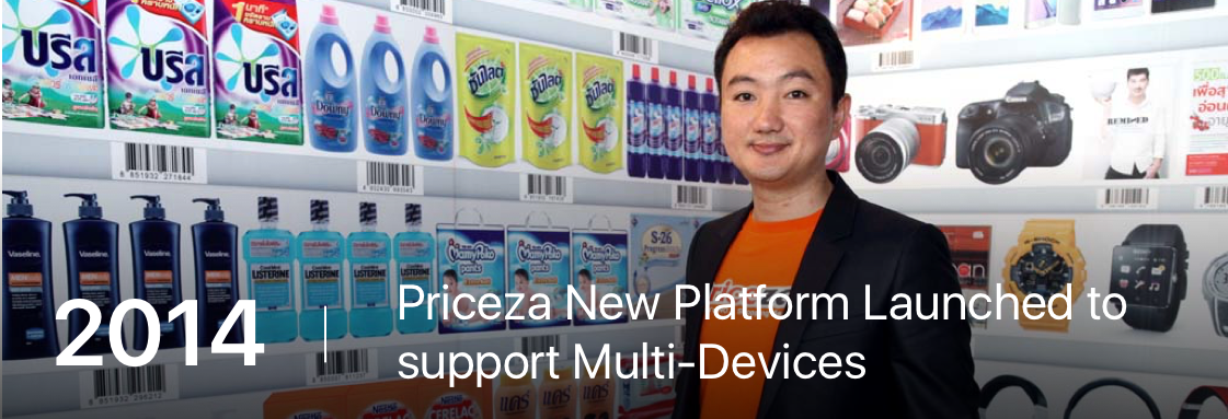 Priceza New Platform Launched to support Multi-Devices