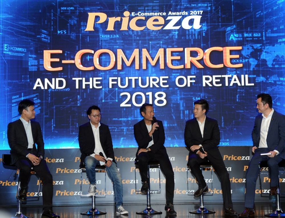 Gallery: Priceza E-Commerce Awards 2017